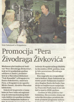 """Promozione di """"La piuma di Zivodrag Zivkovic"""""""
