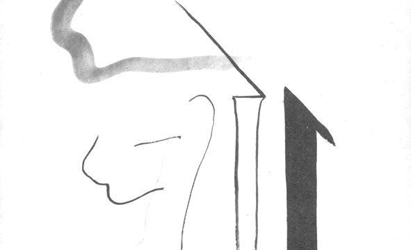 GIORGIO MOIO, «Altri Termini»: complessità e mutamento
