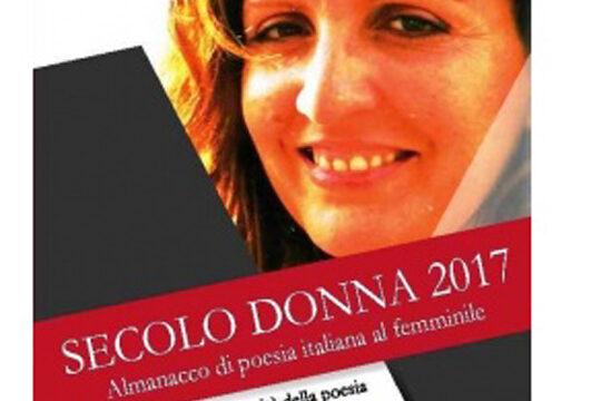 Secolo Donna 2017, a cura di Bonifacio Vincenzi