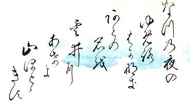 ANTONIO SACCO, Toriawase: l'importanza dello haiku per la poesia