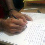 GIORGIO MOIO, Per una poesia alternativa nel villaggio globale