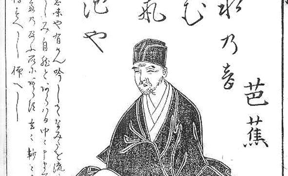 MATSUO BASHO, Ventuno haiku